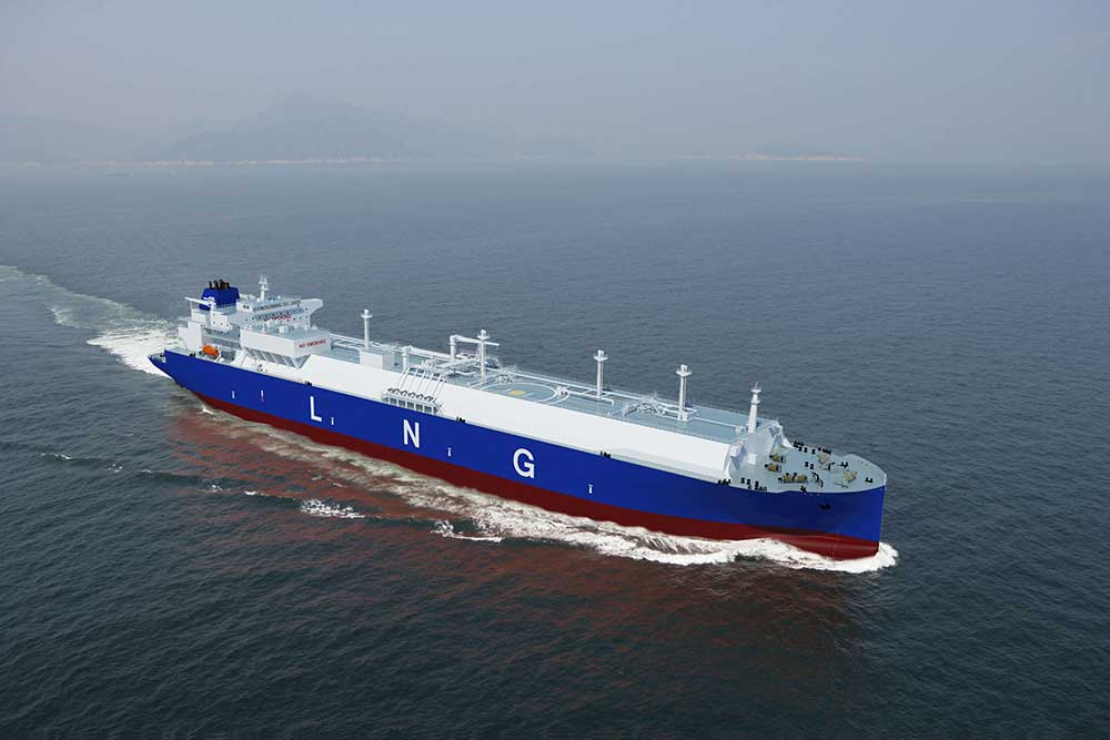 he ship uses the GTT Mark III Flex cargo containment system, and is equipped with four standard cargo holds, with a capacity of in total 175,000 cubic meters.