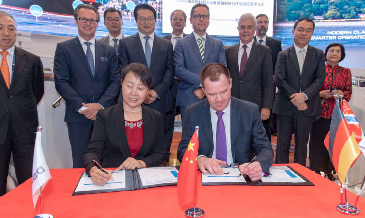 DNV GL, DSIC Agree to Develop LNG-Fuelled, 23,000 TUE Ultra Large Containership