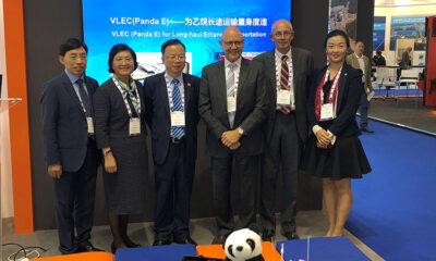 "DNV GL awards AiP to Jiangnan Shipyard for 93K cbm very large ethane carrier design ""PANDA E"""