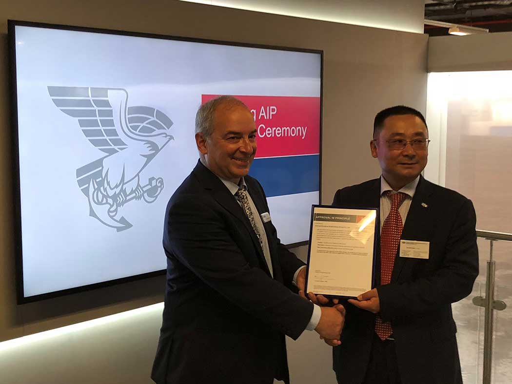 ABS Awards AIP to Hudong-Zhonghua's large LNGC with MARK III Flex Membrane Cargo Containment System