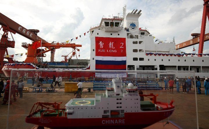"""China's first domestically-built polar research vessel and icebreaker """"Xuelong 2"""" launched in Shanghai"""