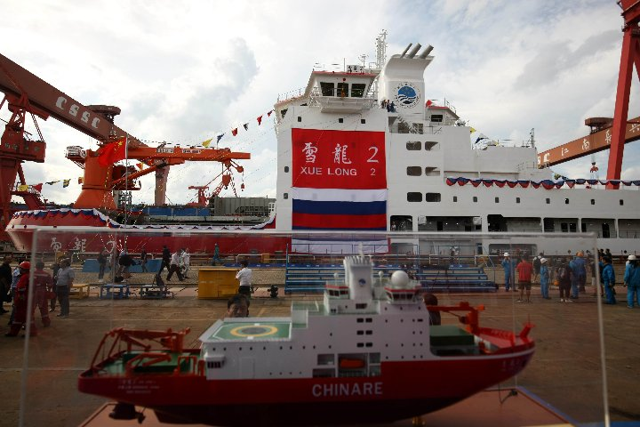 China's first domestically-built polar research vessel and icebreaker