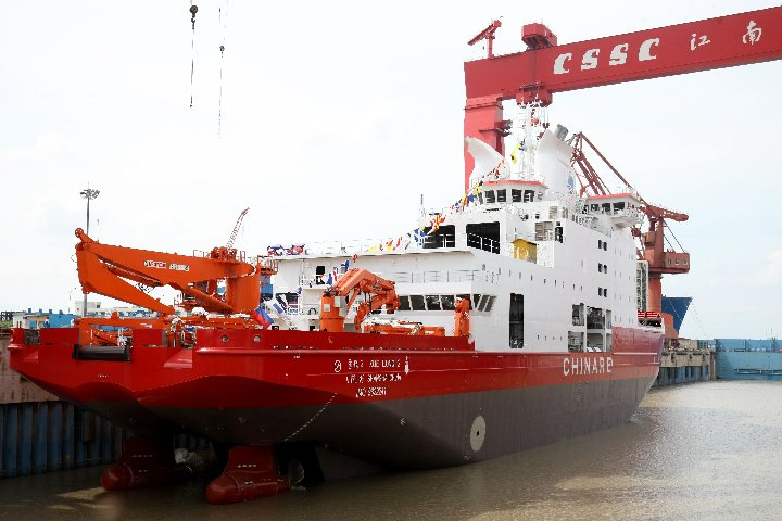 """China's first domestically-built polar research vessel and icebreaker """"Xuelong 2"""" launched in Shanghai 1"""