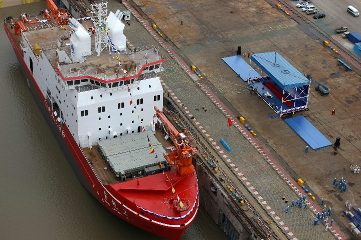 """China's first domestically-built polar research vessel and icebreaker """"Xuelong 2"""" launched in Shanghai 2"""
