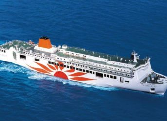 MOL Conducts Onboard Test of New Technology with Rolls Royce