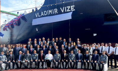 Ice-Breaking LNG Carrier for Yamal LNG Project Named Vladimir Vize