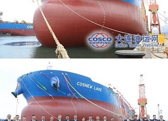 COSCO Shipping Tanker Successfully Receives Delivery Of Mt Cosnew Lake 4