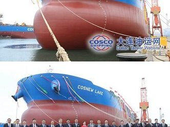 COSCO Shipping Tanker Successfully Receives Delivery Of Mt Cosnew Lake 3