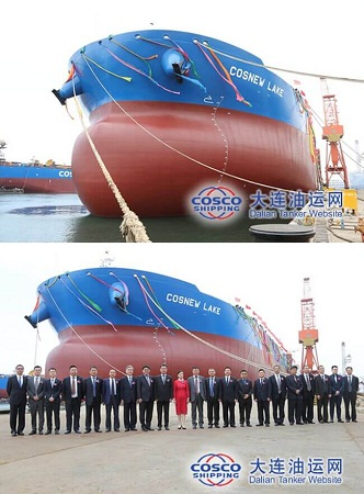 COSCO Shipping Tanker Successfully Receives Delivery Of Mt Cosnew Lake 6