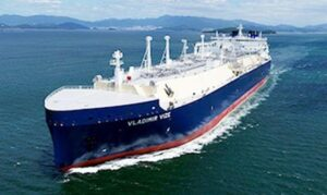 Ice-Breaking LNG Carrier For Yamal LNG Project Named 'Vladimir Vize' 2