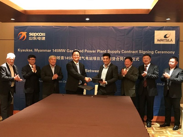 Fast-track delivery of Wärtsilä gas fired power plant will help alleviate Myanmar's electricity shortage in Kyaukse 1