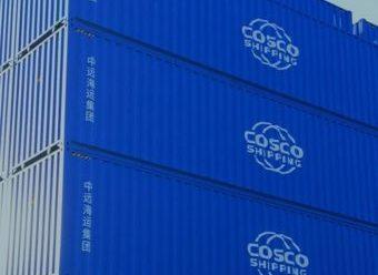 COSCO Shipping comes under cyber attack 4