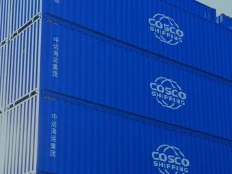 COSCO Shipping comes under cyber attack 8