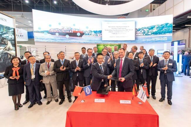 DNV GL And Huangpu-Wenchong: 200 Ships And Going Strong 5