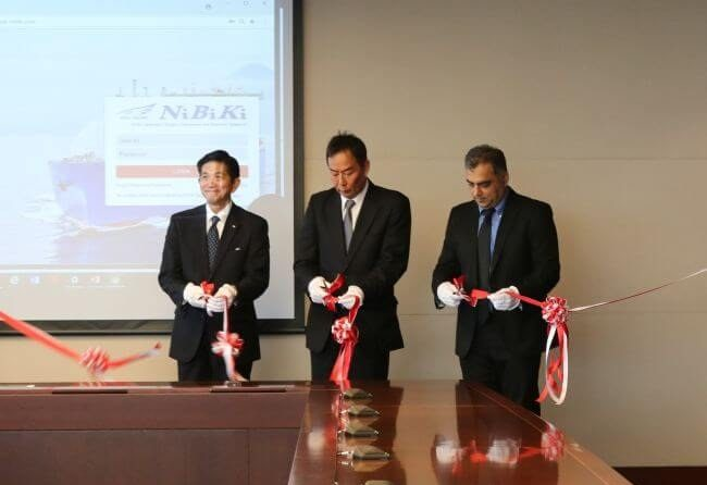 NYK Launches Ship-Management Platform To Reduce Onboard Duties And Make Use Of Big Data 1