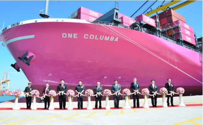 ONE Celebrates Arrival Of The Largest Container Vessel In Laem Chabang, Thailand 1