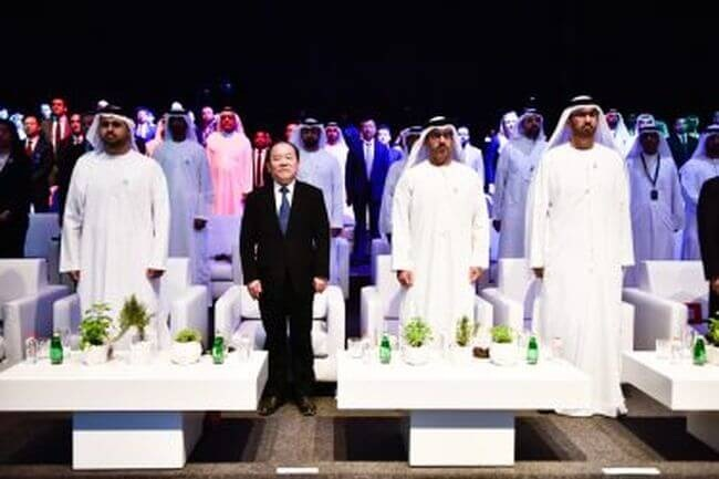 COSCO Shipping Ports Partners With Abu Dhabi Ports To Create Regional Trading Hub 1