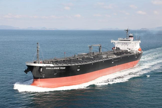 NYK Vessel Ships First Plant Condensate From INPEX-Operated Ichthys LNG Project 1