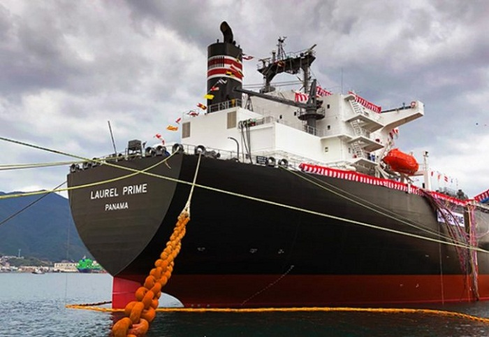 Mitsubishi Christens Astomos Energy's New LPG Carrier 1