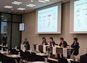 NYK Introduces Its Green Bond Initiatives At Tokyo Seminar 3