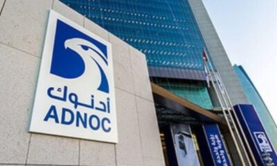 Industry First: ADNOC Co-Loads LPG And Propylene Onto Same Vessel In Ruwais 14