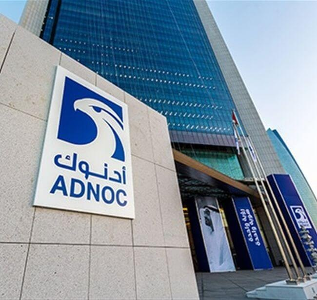 Industry First: ADNOC Co-Loads LPG And Propylene Onto Same Vessel In Ruwais 5