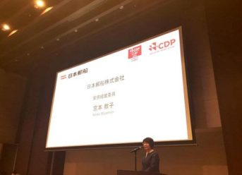 NYK Scores Highest-Rated 'A' For Climate Change By CDP Survey 8