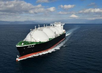 """NYK Names Jointly Owned LNG Carrier With JERA """"Shinshu Maru"""" 9"""