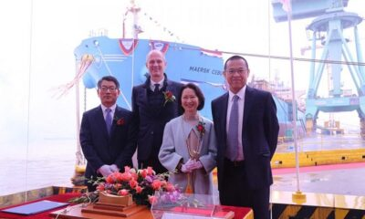 Maersk Tankers Names New MR Unit in China 17