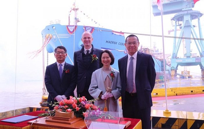 Maersk Tankers Names New MR Unit in China 1