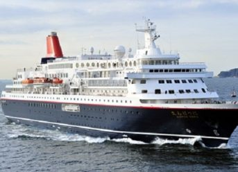 MOPAS Suspends Cruises After M/S Nippon Maru Allided Into US Navy Fuel Pier 9