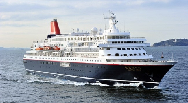MOPAS Suspends Cruises After M/S Nippon Maru Allided Into US Navy Fuel Pier 5