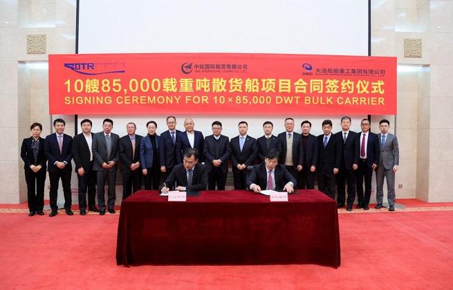 AVIC Orders Ten Bulkers from Dalian Shipbuilding 5