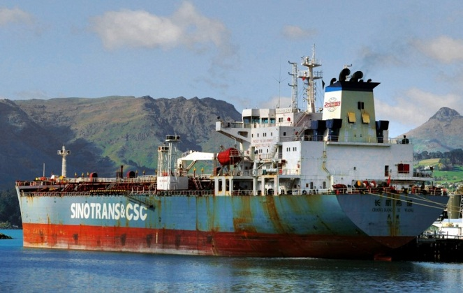 Court Gives Nod to Sinotrans Privatization 1
