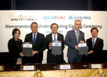 APM Terminals, Partners to Develop Terminal in Bangkok 2