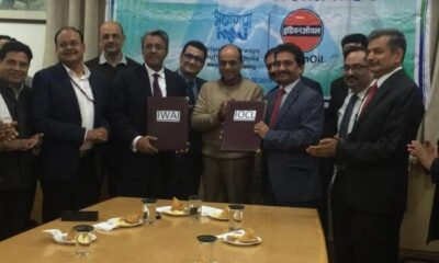 Inland Waterways Authority Of India And Indian Oil Sign MoU On Fuel Needs For National Waterways 5