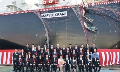 NYK Names New LNG Carrier 'Marvel Crane' At MHI 5
