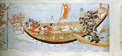 Dragon's Triangle : Kublai Khan's Invasion Of Japan