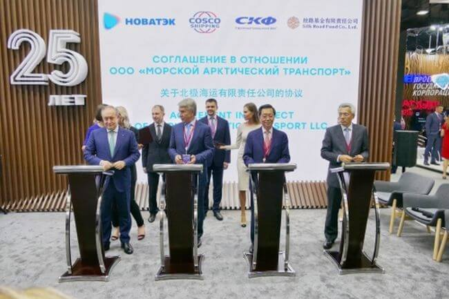 COSCO SHIPPING, NOVATEK, Sovcomflot And Silk Road Fund Enters An Agreement Concerning Maritime Arctic Transport LLC