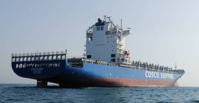 Valmet To Supply Scrubbber Systems For Ten Vessels Of COSCO Shipping Lines