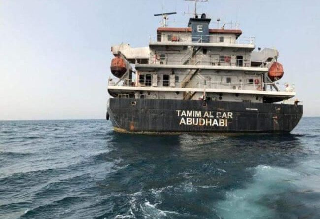 Abandoned Seafarers Gives Testimony To Human Rights On MV Tamim Aldar