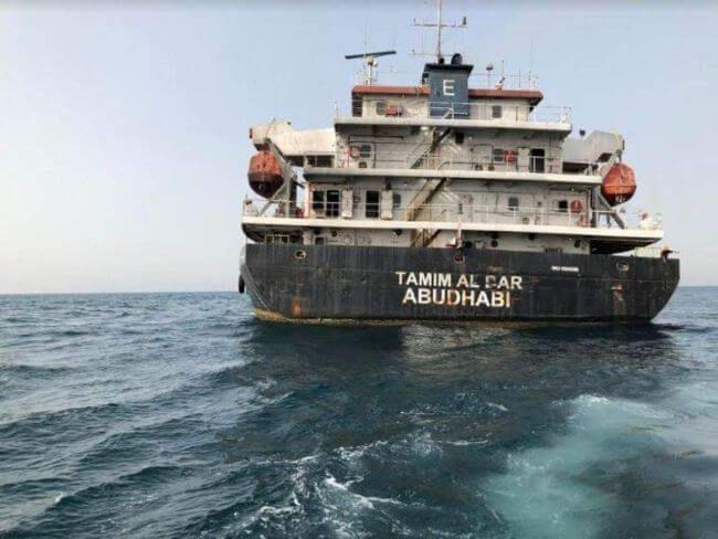 Abandoned Seafarers Gives Testimony To Human Rights On MV Tamim Aldar