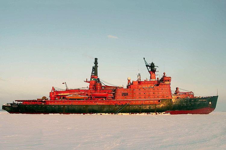 Russian Nuclear Icebreaker Arktika