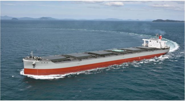 K-Line Announces Delivery Of 88000 DWT Coal Carrier - Corona Zenith