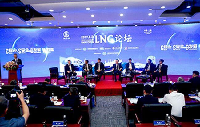 MOL, CSET, DMU & HZ Hosts Shanghai LNG Forum 2019 Jointly On Aug 7
