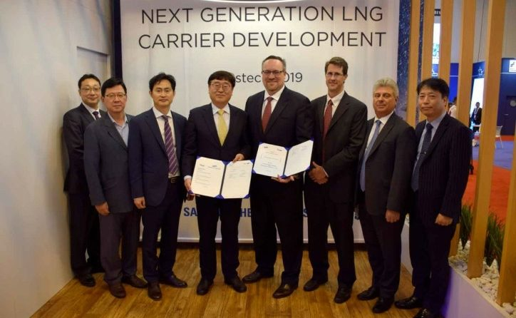 ABS and Samsung Heavy Industries To Develop Next Generation LNG Carrier
