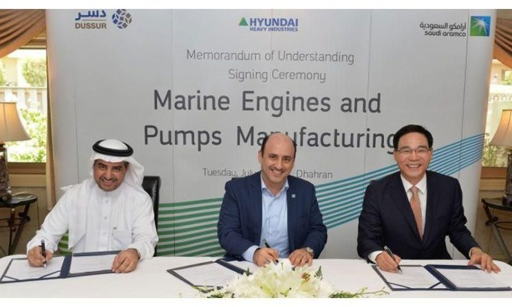 Bahri Signs VLCC Order With IMI And HHI To Promote Indigenous Shipbuilding In Saudi Arabia
