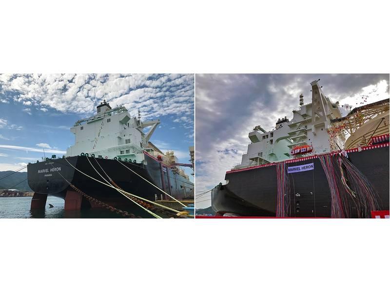 Mitsubishi Delivers MOL's Newbuilt LNG Carrier MARVEL HERON To Serve Mitsui