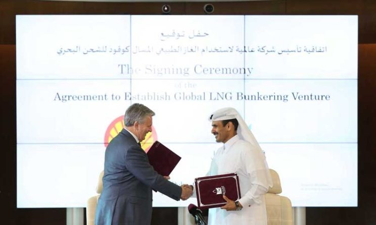 Qatar Petroleum And Shell Ink Agreement To Establish Global LNG Bunkering Venture