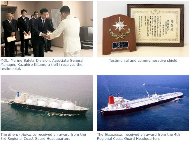 MOL Operated/Managed Vessels Earn Commendations From Japan Coast Guard